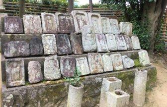 Horinji Temple Stone Buddha