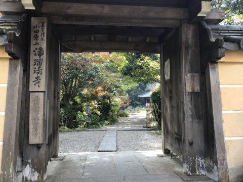 Joruri-ji gate