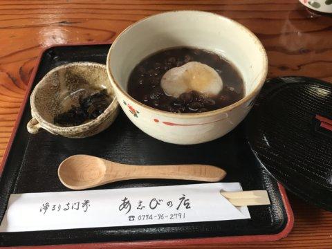 Joruri-ji Ashibino